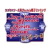 2018年FXツール選びbuchujp勝手にランキング特集(第1クオーター版)