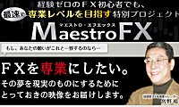 04maestrofx