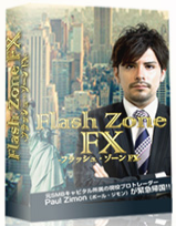 flash-zone-fx-160