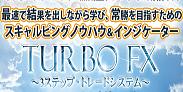 turbo_fx_183