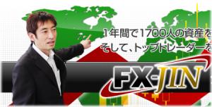 fx-jin-kousiki