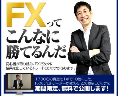 FX-jin_kyanpen