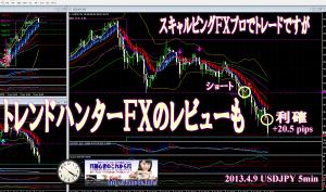 2013_04_09torendfx