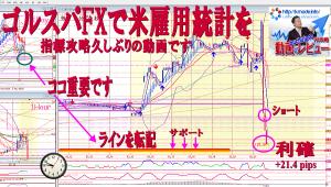 2013.04.03gorusupa_kouyraku