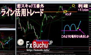 2013.6.10koisca_line