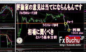 2013.6.7koisca_line