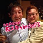 jin_buchujp