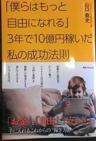 yamaguti_hon