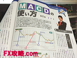 max_iwamoto_260