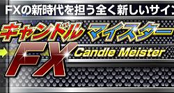 candle_img_200