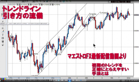 line_800