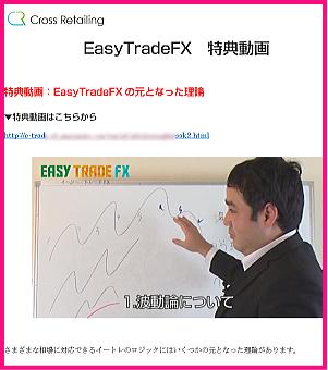easy-tokuten2.1