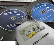 maestro-fx-kyouzai200