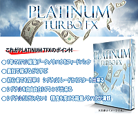 PLATINUM TURBO FX200