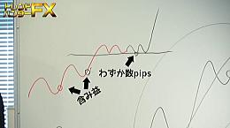 sekinosiki-muryou-kouza02