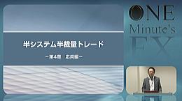 one-mini01