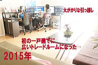 buchujp-room_2015-200