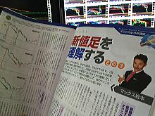 max-iwamoto-fx-.com220