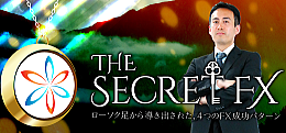 The Secret FX01