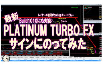 platinum-turbo-fx-2016-10-3